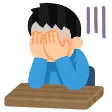 まだ間に合う】入試日からの逆算で学習を管理!武田塾の年間カリキュラムをご紹介! - 予備校なら武田塾 新下関校
