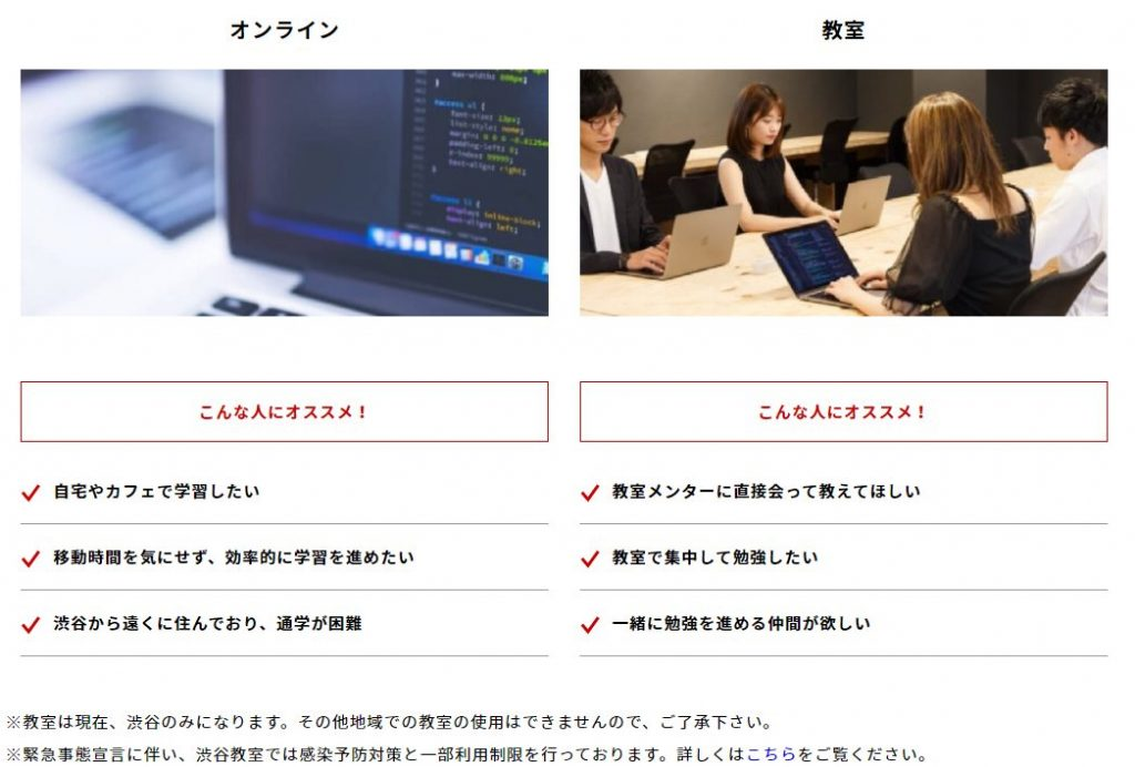 tech boostの評判