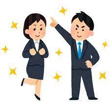 売上目標を達成しなければいけない理由はありますか? | SNMCのブログ