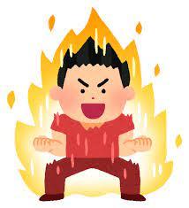 やる気に燃える人のイラスト(男性) | かわいいフリー素材集 いらすとや