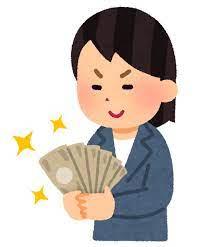 お金を見つめてニヤけている女性のイラスト | かわいいフリー素材集 いらすとや